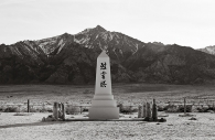 Manzanar 33