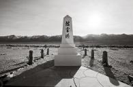 Manzanar 34
